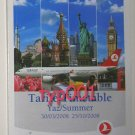 TURKISH AIRLINES - 2008 SUMMER DOMESTIC LINES TIMETABLE - 1. EDITION