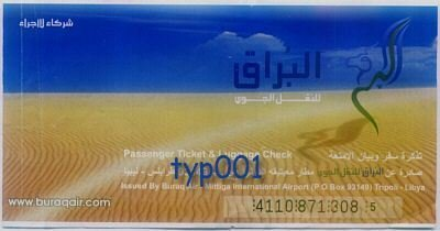 BURAQ AIR - LIBYA - 2006 DOMESTIC TICKET IN ARABIC - Type 1