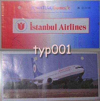 ISTANBUL AIRLINES - 1994 DOMESTIC RETURN TICKET - RARE