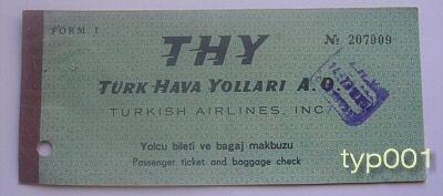 TURKISH AIRLINES - 1962 IZMIR - ISTANBUL ONE WAY TICKET