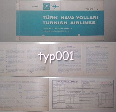 TURKISH AIRLINES - 1970 TICKET OF GANI TURANLI - CINEMA  -