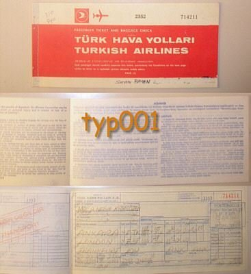 TURKISH AIRLINES - 1972 ANKARA - LONDON - FRANFURT INTERNATIONAL LINES TICKET - CARMIN COLOUR