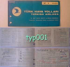TURKISH AIRLINES - 1973 ISTANBUL - IZMIR ONE WAY TICKET - TURQUISE - RARE