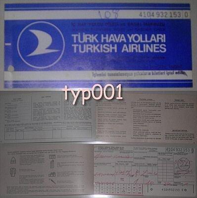 TURKISH AIRLINES - 1975 ERZURUM - ANKARA ONE WAY TICKET - BLUE