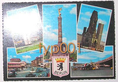 1969 BERLIN TEMPELHOF AIRPORT- AIRLIFT MEMORIAL MULTIVIEW POSTCARD