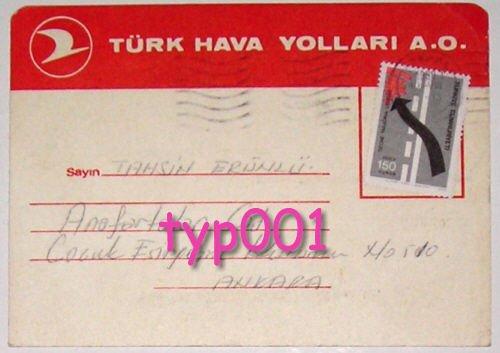 TURKISH AIRLINES - 1980 CARGO NOTICE POSTCARD