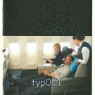 TURKISH AIRLINES - 2012 BUSINESS CLASS BROCHURE - ENGLISH