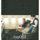 TURKISH AIRLINES - 2012 BUSINESS CLASS BROCHURE - TURKISH