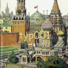 AEROFLOT SOVIET AIRLINES GUIDE TO MOSCOW OLYMPICS 1980