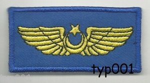 TURKISH AIRLINES - PILOT WINGS PATCH