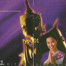 THAI THAILAND AIRLINES - 1998 - SMOOTH AS SILK PRINT AD