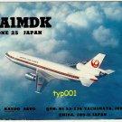 JAL JAPAN AIRLINES - 1979 McDONNELL DOUGLAS DC-10 JA8530 - QSL POSTCARD