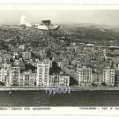 UNITED NATIONS ONU AIRPLANE OVER THESSALONIKI GREECE REAL PHOTO POSTCARD