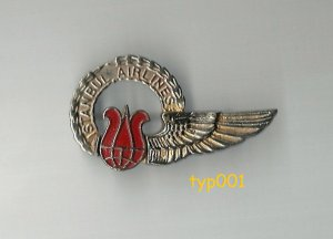 ISTANBUL AIRLINES - STEWARDESS WINGS - 1 - FIRST LOGO - TURKISH - RARE