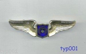 NUROL AVIATION PILOT WINGS - MINT - NUROL HAVACILIK TURKISH AIRLINE