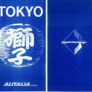 ALITALIA ITALIAN AIRLINES - 1964 TOKYO JAPAN BOOKLET