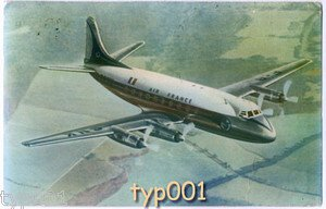 AIR FRANCE- 1956 VICKERS VISCOUNT POSTCARD - FIAT 500 CAR CANCEL