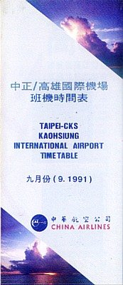 CHINA AIRLINES - 1991 TAIPEI INT'L AIRPORT TIMETABLE