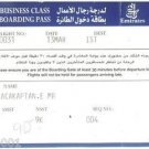 EMIRATES AIRLINES - BUSINESS CLASS BOARDING PASS