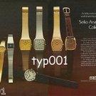 SEIKO - 1979 - ANALOG QUARTZ COLLECTION WATCHES PRINT AD