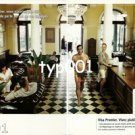 VISA - 2009 - FIG LEAF CLAD MAN FRENCH PRINT AD