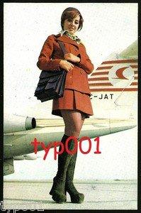 "TURKISH AIRLINES - 1974  PERIHAN SAVAS POSTCARD FROM FILM ""HOSTESS"""