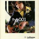 LUFTHANSA - 1980 - FIRST CLASS IS DETAILS PRINT AD
