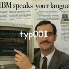 IBM -1985 - IBM SPEAKS YOUR LANGUAGE ARABIC PRINT AD