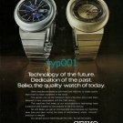 SEIKO - 1973 - TECHNOLOGY OF THE FUTURE DEDICATION OF THE PAST PRINT AD