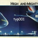 AIR FRANCE - 1984 - HIGH & MIGHTY BOEING 747 & CONCORDE PRINT AD