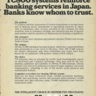 OLIVETTI COMPUTERS - 1978 - REINFORCES BANKING SERVICES IN JAPAN PRINT AD