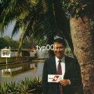 SWISSAIR - 1990 - CUSTOMER PORTRAIT 92 - SUPAKIT FROM BANGKOK PRINT AD