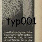 IRAN AIR - 1969 - ASIA 69 INTERNATIONAL TRADE FAIR PRINT AD