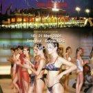 LINGERIE 2004 4TH INTL LINGERIE SWIMWEAR FABRICS EXHIBITION TURKISH PRINT AD 02