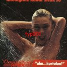 DEMIRDOKUM - 1984 SEXY NUDE SHOWERING HOT WATER HEATER TURKISH PRINT AD - 1