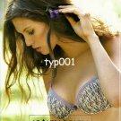 INTIMISSIMI - 2010 - SEXY BRA LINGERIE TURKISH PRINT AD