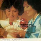 KOREAN AIRLINES - 1979 - SPOILING OUR GUESTS IS AN OLD KOREAN TRADITION PRINT AD