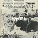 KUBOTA - 1980 - HOW TO BUILD A WATER SUPPLY PLANT IN THE DESERT  PRINT AD