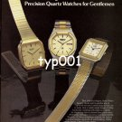 ORIENT - 1980 - A HIGH FASHION LINE OF PRECISION QUARTZ WATCHES FOR GENTLEMEN PRINT AD