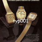 ORIENT - 1980 - HIGH FASHION PRECISION QUARTZ WATCHES FOR GENTLEMEN PRINT AD