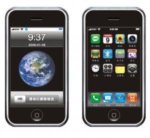 "A88 3.2"" True Touch Screen Dual-Sim PDA Phone - Better than iphone!"