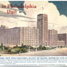 Sears, Roebuck and Co., Philadelphia, PA Postcard