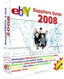 2008 EBay Suppliers List