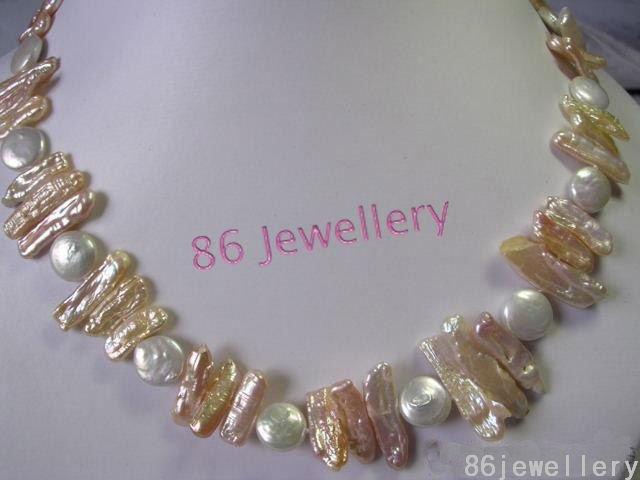 Natural biwa &coin pearls necklace ID 0805-4