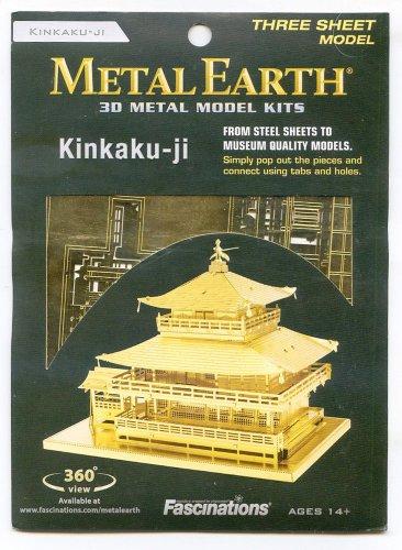Metal Earth KINKAKUJI Golden Pavillion Temple New 3D Puzzle Micro Model