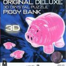 Bepuzzled PIGGY BANK New 3D Crystal Puzzle 93 Pieces