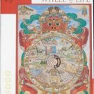Pomegranate TIBETAN WHEEL OF LIFE 1000 pc Used Jigsaw Puzzle