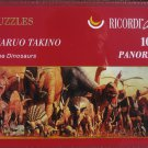 Ricordi THE DINOSAURS 1000 pc Jigsaw Puzzle Haruo Takino