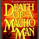 Hamish Macbeth 12 DEATH OF A MACHO MAN M C Beaton First Printing