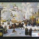 D-Toys MALENITSA Russian Sun Festival 1000 pc Jigsaw Puzzle Boris Kustodiev